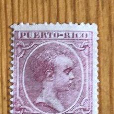 Sellos: PUERTO RICO, ALFONSO XIII, 1891-1892, EDIFIL 97, NUEVO. Lote 276645573