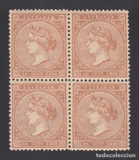 ANTILLAS, 1869 EDIFIL Nº 16 /**/, BLOQUE DE CUATRO, SIN FIJASELLOS (Sellos - España - Colonias Españolas y Dependencias - América - Antillas)