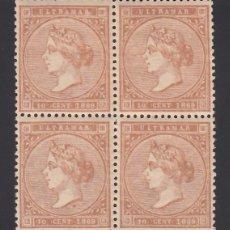 Sellos: ANTILLAS, 1869 EDIFIL Nº 16 /**/, BLOQUE DE CUATRO, SIN FIJASELLOS. Lote 276729078
