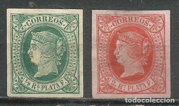 Q507H-SELLOS CLASICOS COLONIA ESPAÑOLA ANTILLAS, CARIBE 1864 Nº 10+12 VALOR 36,00€. ISABEL II (*) (Sellos - España - Colonias Españolas y Dependencias - América - Antillas)