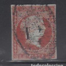 Sellos: CUBA, 1855 EDIFIL Nº 4. Lote 276808803