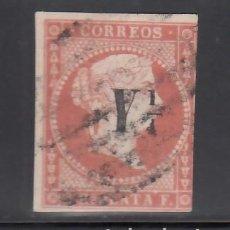Sellos: CUBA, 1860 EDIFIL Nº 10. Lote 276809003