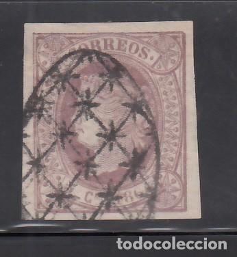 CUBA, 1866 EDIFIL Nº 13 (Sellos - España - Colonias Españolas y Dependencias - América - Cuba)