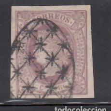 Sellos: CUBA, 1866 EDIFIL Nº 13. Lote 276813278