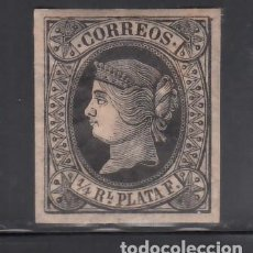 Sellos: CUBA, 1864 EDIFIL Nº 12 /*/. Lote 276813533