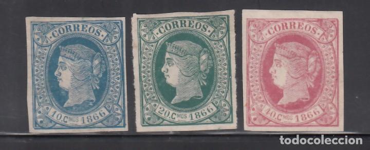 CUBA, 1866 EDIFIL Nº 14, 15, 16, (*) (Sellos - España - Colonias Españolas y Dependencias - América - Cuba)