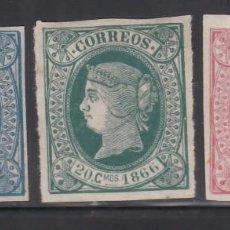Sellos: CUBA, 1866 EDIFIL Nº 14, 15, 16, (*). Lote 276923133