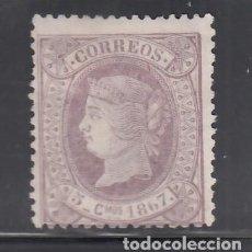 Sellos: CUBA, 1867 EDIFIL Nº 18 (*). Lote 276923303