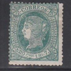 Sellos: CUBA, 1867 EDIFIL Nº 20 (*). Lote 276923438