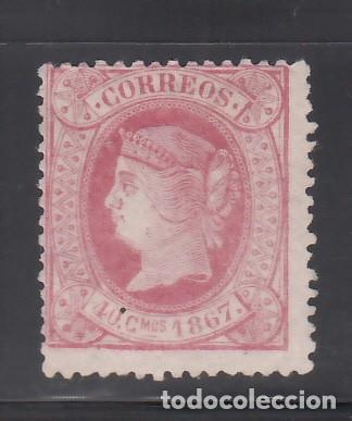 CUBA, 1867 EDIFIL Nº 21 (*) (Sellos - España - Colonias Españolas y Dependencias - América - Cuba)