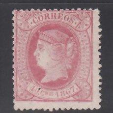 Sellos: CUBA, 1867 EDIFIL Nº 21 (*). Lote 276923578