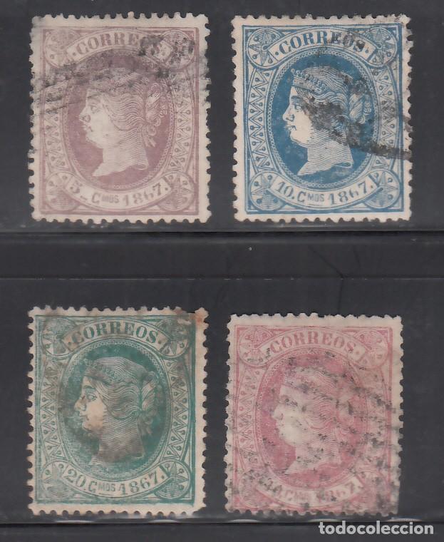 CUBA, 1867 EDIFIL Nº 18, 19, 20, 21, (Sellos - España - Colonias Españolas y Dependencias - América - Cuba)