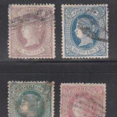 Sellos: CUBA, 1867 EDIFIL Nº 18, 19, 20, 21,. Lote 276924508