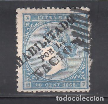 ANTILLAS, 1868 EDIFIL Nº 13A, HABILITADO POS LA NACIÓN. (Sellos - España - Colonias Españolas y Dependencias - América - Antillas)