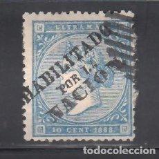 Sellos: ANTILLAS, 1868 EDIFIL Nº 13A, HABILITADO POS LA NACIÓN.. Lote 276928118