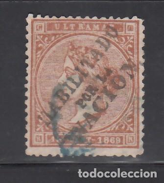 ANTILLAS, 1869 EDIFIL Nº 16A, HABILITADO POS LA NACIÓN. (Sellos - España - Colonias Españolas y Dependencias - América - Antillas)