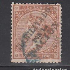 Sellos: ANTILLAS, 1869 EDIFIL Nº 16A, HABILITADO POS LA NACIÓN.. Lote 276928333