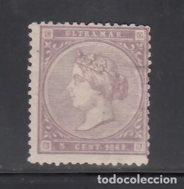 CUBA, 1868 EDIFIL Nº ANT. 12A, (*) (Sellos - España - Colonias Españolas y Dependencias - América - Cuba)