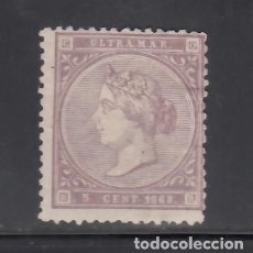 Sellos: CUBA, 1868 EDIFIL Nº ANT. 12A, (*). Lote 276929138