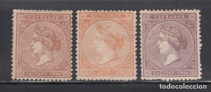 ANTILLAS, 1869 EDIFIL Nº 16, 17, 18, (Sellos - España - Colonias Españolas y Dependencias - América - Antillas)