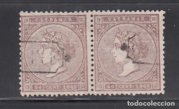 CUBA, 1869 EDIFIL Nº ANT. 18, PAREJA CON MATASELLOS CERTIFICADO. (Sellos - España - Colonias Españolas y Dependencias - América - Cuba)
