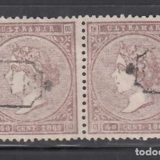 Sellos: CUBA, 1869 EDIFIL Nº ANT. 18, PAREJA CON MATASELLOS CERTIFICADO.. Lote 276935963