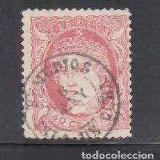 Sellos: CUBA, 1870 EDIFIL Nº ANT. 21, MATASELLOS FECHADOR. REMEDIOS, ISLA DE CUBA.. Lote 276938413