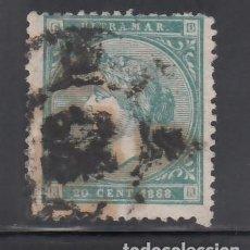 Sellos: CUBA, 1868 EDIFIL Nº ANT. 14, MAT. ESPAÑOL. RUEDA DE CARRETA, Nº 62 TUY. Lote 276940428