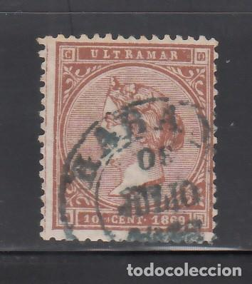 CUBA, 1868 EDIFIL Nº ANT. 16, MAT. FECHADOR HABANA, COLOR AZUL (Sellos - España - Colonias Españolas y Dependencias - América - Cuba)