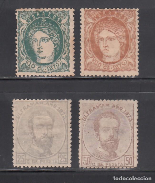 ANTILLAS, 1870 - 1873 EDIFIL Nº 19, 20, 25, 26, /*/ (Sellos - España - Colonias Españolas y Dependencias - América - Antillas)