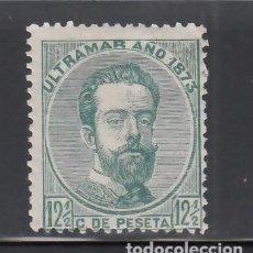 Sellos: CUBA. 1873 EDIFIL Nº 26 /*/. Lote 276949668