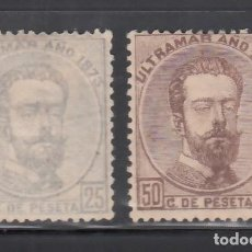 Sellos: CUBA. 1873 EDIFIL Nº ANT. 25, 26, /*/. Lote 276951648
