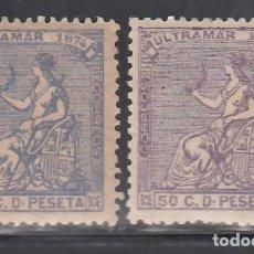 Sellos: CUBA. 1874 EDIFIL Nº 28, 29, **/*. Lote 276952058