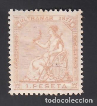 ANTILLAS. 1871 EDIFIL Nº 24 /*/, 1 PTS CASTAÑO AMARILLENTO, BIEN CENTRADO. (Sellos - España - Colonias Españolas y Dependencias - América - Antillas)