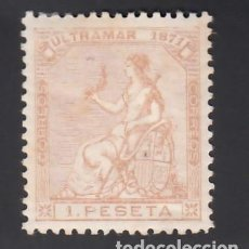 Sellos: ANTILLAS. 1871 EDIFIL Nº 24 /*/, 1 PTS CASTAÑO AMARILLENTO, BIEN CENTRADO.. Lote 276952903