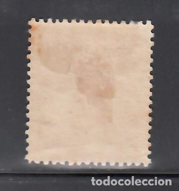 Sellos: ANTILLAS. 1871 EDIFIL Nº 24 /*/, 1 pts castaño amarillento, Bien Centrado. - Foto 2 - 276952903
