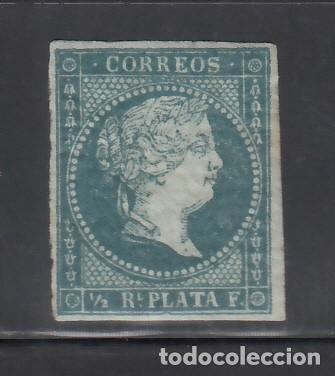 ANTILLAS. 1855 EDIFIL Nº 1 /*/ (Sellos - España - Colonias Españolas y Dependencias - América - Antillas)