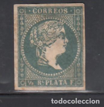 ANTILLAS. 1856 EDIFIL Nº 4 /*/ (Sellos - España - Colonias Españolas y Dependencias - América - Antillas)