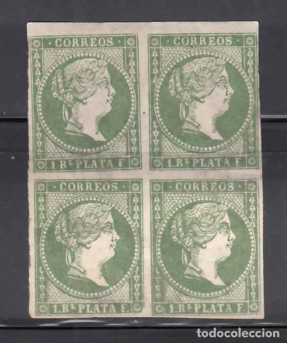 ANTILLAS. 1857 EDIFIL Nº 8 **/*, BLOQUE DE CUATRO (Sellos - España - Colonias Españolas y Dependencias - América - Antillas)