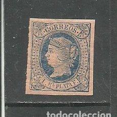 Sellos: ANTILLAS 1864 - EDIFIL NNRO. 11 - SIN GOMA. Lote 278532438