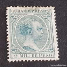 Francobolli: ESPAÑA, CUBA, 1896-1897, ALFONSO XIII, EDIFIL 142*, FIJASELLO, ADELGAZADO, ( LOTE AB ). Lote 282874743
