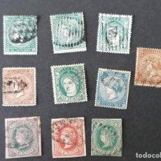 Sellos: ESPAÑA LOTE 10 SELLOS ANTILLAS ISABEL II USADOS MATASELLOS INTERESANTES. Lote 284044253