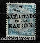 CL8-12 DEPENDENCIAS POSTALES CUBA EDIFIL Nº ANT. 13A ISABEL II 1868 VALOR 10 C. DE E. COLOR AZUL HAB (Sellos - España - Colonias Españolas y Dependencias - América - Cuba)