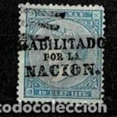 Sellos: CL8-12 DEPENDENCIAS POSTALES CUBA EDIFIL Nº ANT. 13A ISABEL II 1868 VALOR 10 C. DE E. COLOR AZUL HAB. Lote 284715608