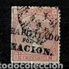 Sellos: CL8-12 DEPENDENCIAS POSTALES CUBA EDIFIL Nº ANT. 15A ISABEL II 1868 VALOR 40 C. DE E. COLOR ROSA CA. Lote 284715738