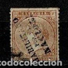 Sellos: CL8-12 DEPENDENCIAS POSTALES CUBA EDIFIL Nº ANT. 16A ISABEL II 1869 VALOR 10 C. DE E. COLOR CASTAÑO. Lote 284716048