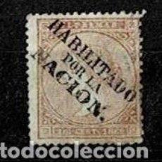 Sellos: CL8-12 DEPENDENCIAS POSTALES CUBA EDIFIL Nº ANT. 16A ISABEL II 1869 VALOR 10 CTS COLOR CASTAÑO HABIL. Lote 284716463