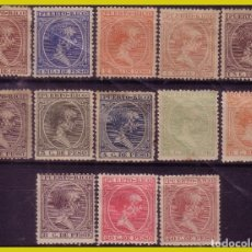 Sellos: PUERTO RICO 1894 ALFONSO XIII, EDIFIL Nº 102 A 114 * / (*) COMPLETA. Lote 285064938