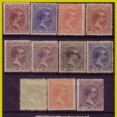 Sellos: PUERTO RICO 1894 ALFONSO XIII, EDIFIL Nº 102 A 114 * / (O) COMPLETA. Lote 285065153