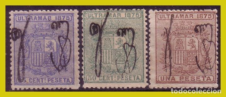 PUERTO RICO 1875 ESCUDO DE ESPAÑA, EDIFIL Nº 5 A 7 * * (Sellos - España - Colonias Españolas y Dependencias - América - Puerto Rico)